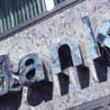 UBS, revisa al alza bancos españoles
